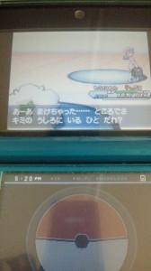 201210011720000