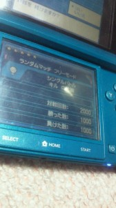 2012031117350001