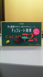 NEC_0233